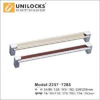 Buy cheap Furniture Cabinet Pull Handle Drawer and Knob (2257) product