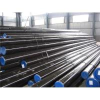 Buy cheap Seamless steel tube ASTM A106 from wholesalers