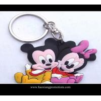 Buy cheap Disney cartoon soft 3D pvc rubber keychain custom pvc keychain from wholesalers