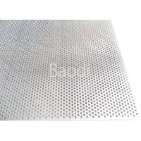 Buy cheap 1.5m Width Perforated Steel Sheet For Environmental /  Pharmaceutical Industry from wholesalers