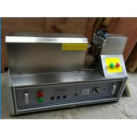 Buy cheap 1100Kg Semi Automatic Tube Filling And Sealing Machine Size 1900×800×1600mm from wholesalers