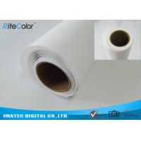 Buy cheap Inkjet Print Fabric Polyester Canvas Rolls With Blank White Matte Coated Surface from wholesalers
