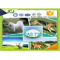 Buy cheap Effective Xylazine Suppliers Veterinary Medicine For Muscle Relaxant 7361-61-7 product