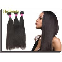 Buy cheap 100% Real 6A Silky Straight Brazilian Remy Human Hair 10 Inch - 30 Inch from wholesalers
