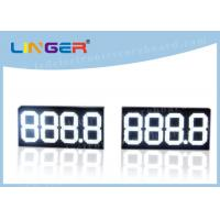 Buy cheap 888.8 Digital Gas Price Signs , Electronic Oil Price Billboard White Color from wholesalers