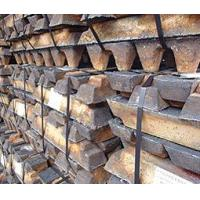 Buy cheap copper ingots bronze from wholesalers