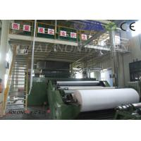 Buy cheap SMS Polypropylene Non Woven Fabric Making Machine For Patient Suit CE / ISO9001 from wholesalers