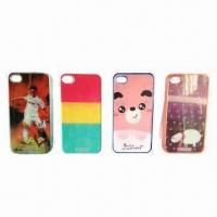 Buy cheap High-quality Mobile Phone Covers, Easy Change 3D Card, Wonderful 3D Depth Designs, Ideal for Gifts product