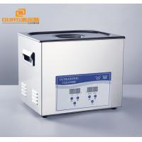 Buy cheap Quantum 7950tt Table Top Ultrasonic Cleaner 20 Liter Cleaning Jewellery With Ultrasound from wholesalers