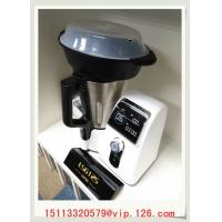 Buy cheap High Quality Automatic Thermo Cooker with GS,CE,LFGB,CB,EMC/ 700-900W Wifi App Thermo Blender with Steamer from wholesalers