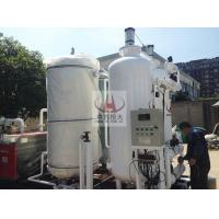Buy cheap PLC Control With good quality of Zeolite Molecular Sieve PSA Oxygen Generator/ PSA Oxygen Plant from wholesalers