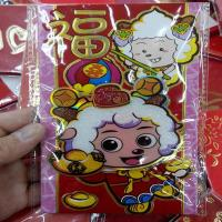 Buy cheap 2018 Personalized Chinese Red Packets from wholesalers