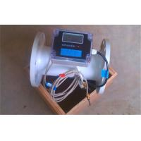 Buy cheap Thermal type english menu ultrasonic flow meter with Large-screen LCD from wholesalers
