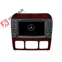 Buy cheap 1024 * 600 HD 7 Inch Mercedes S Class Dvd Player , Mercedes Benz Car Stereo OBD product