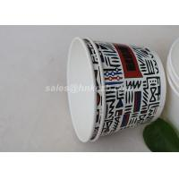 Buy cheap Offset Printing Disposable Ice Cream Cups , Ice Cream Paper Bowls Single Wall product