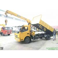 Buy cheap Custermizing  JMC dump truck with loading crane Telescopic boom 3.2T tipper truck sale price  WhatsApp:8615271357675 from wholesalers