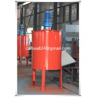 Buy cheap coal briquette production binder mixer from wholesalers