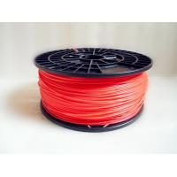 Buy cheap 1.26kg /Piece 1.75mm 3D printer PLA filaments, Fluorescein RED 3d printing material from wholesalers