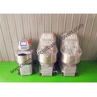Buy cheap Variable Speed Bakery Dough Mixer Environment Friendly High Technique from wholesalers