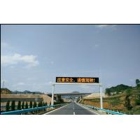 Buy cheap High Stability Variable Message Sign Boards , Anti - Aging Electronic Road Sign from wholesalers