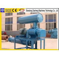 Buy cheap Power Plant Industrial High Pressure Blowers / Air Roots Rotary Lobe Blower from wholesalers