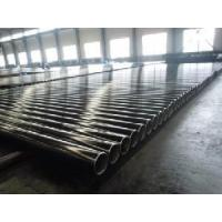 Buy cheap ASTM A53 A Steel Pipe product