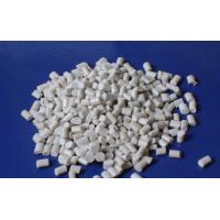 Buy cheap High Impact Polystyrene(HIPS) from wholesalers