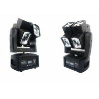 Buy cheap 8x12W RGBW 4in1 LED moving head beam wash DJ new disco lights from wholesalers
