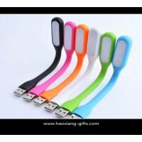 Buy cheap Mix color Mini USB Light LED Light for Notebook Laptop Tablet PC Power Bank from wholesalers