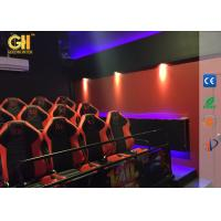 Buy cheap 6 Dof Electric System Motion Theater Seats 5D Cinema Luxury And Standard Chair product
