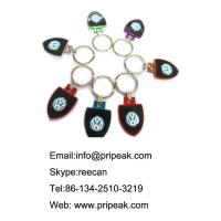 Buy cheap Anti Dirt Car Logo Custom Metal Keychains Pvc / Metal / Leather Material Founded from wholesalers