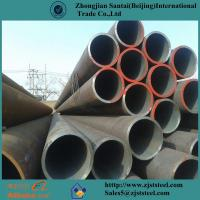 Buy cheap ASTM A105 A53 carbon Cold drawn Steel seamless steel pipe from wholesalers