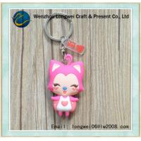 Buy cheap Fox Girl 3D Soft PVC Keychain , Advertising Rubber Key Chain product