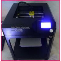 Buy cheap FDM 3D printer 20*20*23cm, high precision 3d rapid prototyping printer from wholesalers