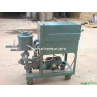 Buy cheap Portable High Cost Performance Oil Purifier   Oil Cleaning Machine   Oil Processing Unit from wholesalers