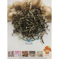 Buy cheap Factory Price Dried White Back Black Fungus Slices AA Grade  with Natural Length from wholesalers