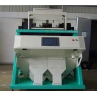 Buy cheap CCD Salt,Sugar,Plastic ,Granules things Color sorter,ccd camera color sorter from wholesalers