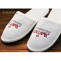 Buy cheap Guest Room Disposable Hotel Slippers Sleep Shoes For 5 Star Hotel from wholesalers