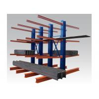 Buy cheap Single side long span shelving steel structural cantilever rack max load 1500kgs per arm from wholesalers