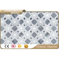 Buy cheap Modern mosaic wall tile mosaic bathroom tiles 120*120mm 300*300mm from wholesalers