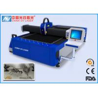 Buy cheap Fiber 500W Sheet Metal Laser Cutting Machine with 250 X 130 cm Working Size from wholesalers