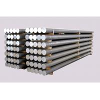 Buy cheap Extruded Aluminum Round Rod Bar Stock Mill Finish Instrument Materials from wholesalers