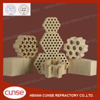 Buy cheap CUNSE Silica Brick for Hot Blast Stove from wholesalers