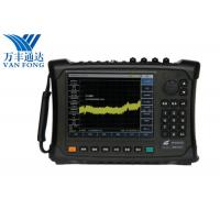 Buy cheap AM FM PM Portable Spectrum Analyzer 9kHz ~ 20GHz  High Sweep Speed USB Power Probe from wholesalers
