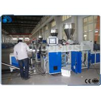 Buy cheap Plastic Pelletizing Machine With Twin Screw Extruder , PVC Plastic Recycling Granulator Machine from wholesalers