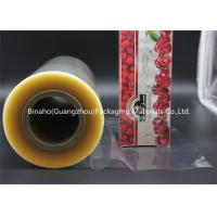 Buy cheap Transparent PVDC Coated BOPP Film Strong Heat Sealing Smooth Performance product
