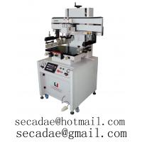 Buy cheap best silk screen machine product