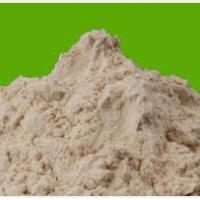 Buy cheap Yeast B-Glucan from wholesalers