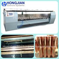 Buy cheap Copper Plating Tank for Rotogravure Cylinder Copper Sulfate Plating Process Electrolytic Bath Gravure Cylinder Plating product