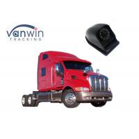 Buy cheap Waterproof Car Camera 360 degree All Round Rear View Camera System for Bus from wholesalers